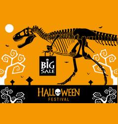 Halloween sale banner template vector