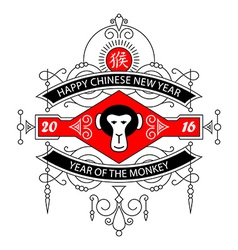 Happy Chinese new year 2016 Year of the monkey The vector image