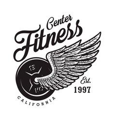 monochrome fitness logotype vector image