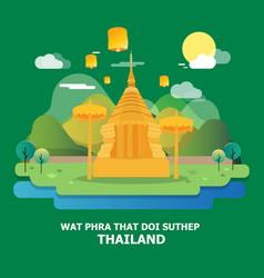 Wat phra that doi suthep amazing temple vector