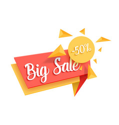 Sale tag template vector