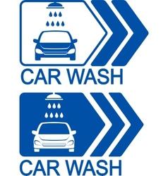 car wash icon with arrow vector image