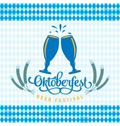Oktoberfest logo vector image vector image