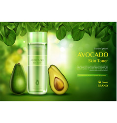 cosmetics skin toner avocado beauty product bottle vector image