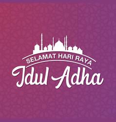 Eid al adha logotype selamat hari raya idul adha vector
