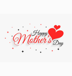 Happy mothers day beautiful hearts greeting vector