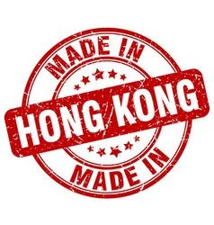 Made in Hong Kong vector