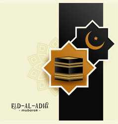 Holy kaaba and crescent moon background design vector