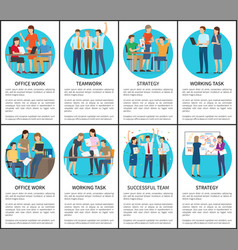 Office work and teamwork set vector