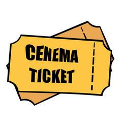 cinema tickets icon cartoon vector image