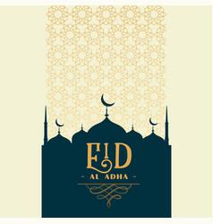 Islamic traditional eid al adha festival greeting vector