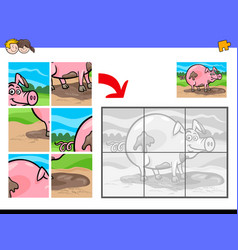 jigsaw puzzles with pig farm animal character vector image