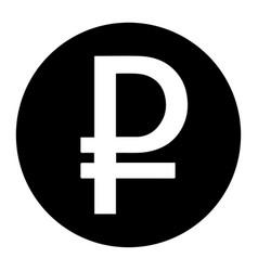 Rub russian rubble symbol black isolated vector