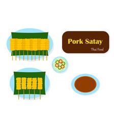 Satay pork and peanut sauce vector