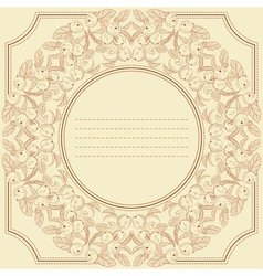 vintage frame card with apples vector image