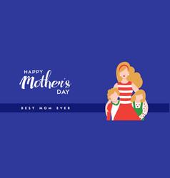 happy mother day children love banner vector image vector image