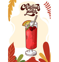 christmas punch cup hot drink for vector image