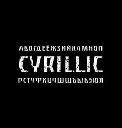 Decorative cyrillic sans serif font vector