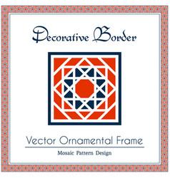decorative frame vector image