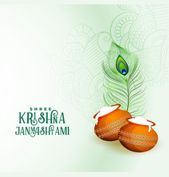 Shree krishna janmashtami indian festival vector