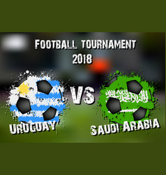 Soccer game uruguay vs saudi arabia vector