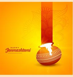 Hindu festival janmashtami with matki kalash vector
