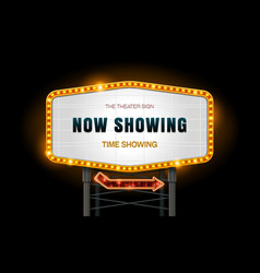 light sign billboard cinema theater vector image