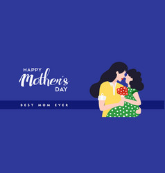 happy mothers day daughter banner vector image