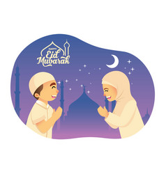 Eid mubarak greeting card muslim kids blessing vector