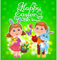 Happy Easter kids vector image
