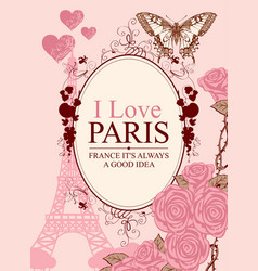 Banner with eiffel tower roses and butterflies vector