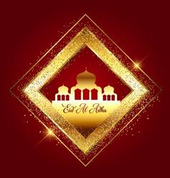 Eid al adha decorative background vector