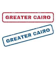 Greater Cairo Rubber Stamps vector