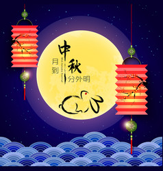 Mid Autumn Festival Full Moon Background vector