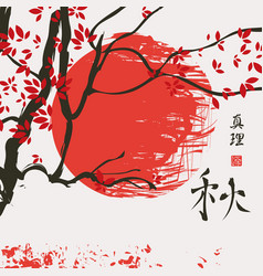 Autumn landscape with tree and chinese characters vector
