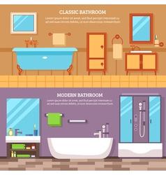 Bathroom Interior Banner Set vector