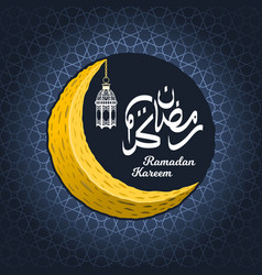 Crescent moon with ramadan kareem and lantern vector