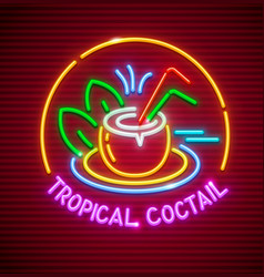 Tropical cocktail refreshing vector