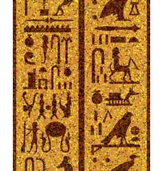 Egyptian seamless hieroglyphs vector