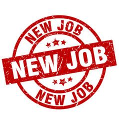New job round red grunge stamp vector