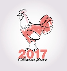 Chinese year 2017 vector