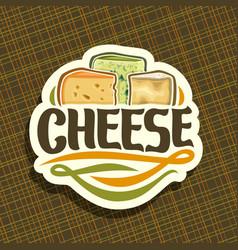 Logo for cheese vector