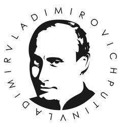 Putin Vladimir Vladimirovich vector