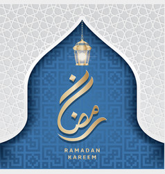 Ramadan kareem islamic banner background vector