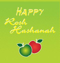 rosh hashanah jewish new year holiday banner vector image