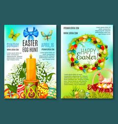 easter egg hunt invitation flyer template vector image