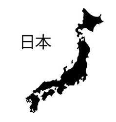 Japan map black hieroglyph nippon isolated on vector