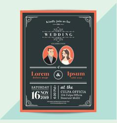modern vintage wedding invitation card with vector image