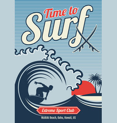 Surfing hawaii t-shirt vintage vector