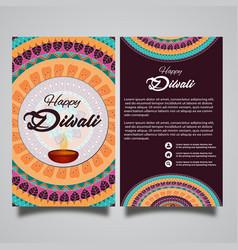 Diwali brochure vector
